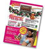 yokohama_cover.jpg