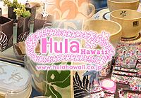 Hula-Hawaii.jpg
