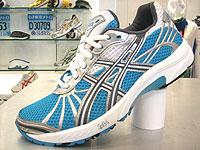 Runnersroute.jpg