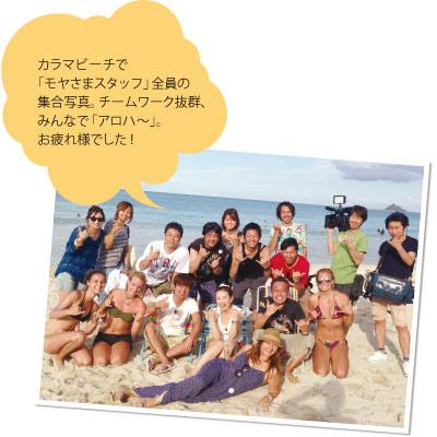 sp_moyamoya2-1.jpg