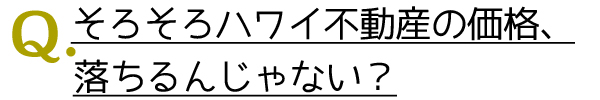 Q1_600.jpg