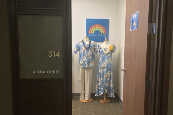 AlohaOutletNov162.jpg