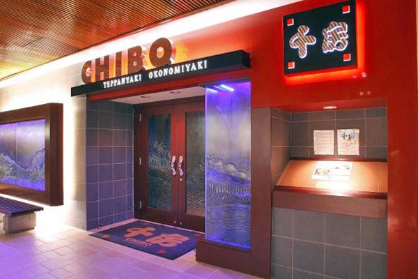 ChiboMatome2.jpg