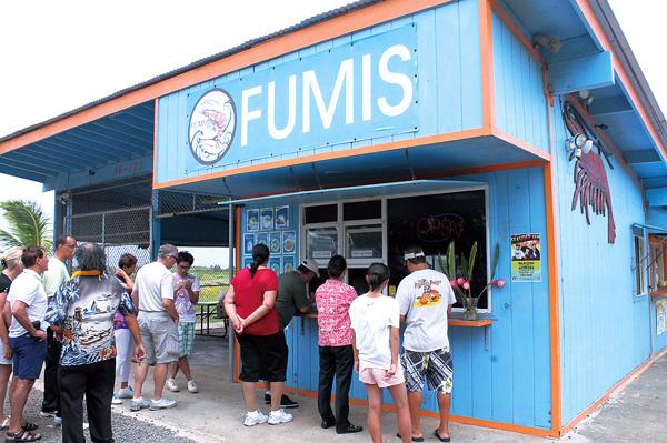 fumis2.jpg