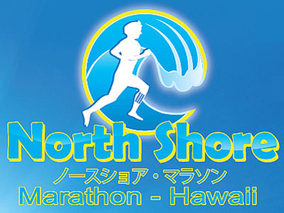 north_shore_marathon_R.jpg