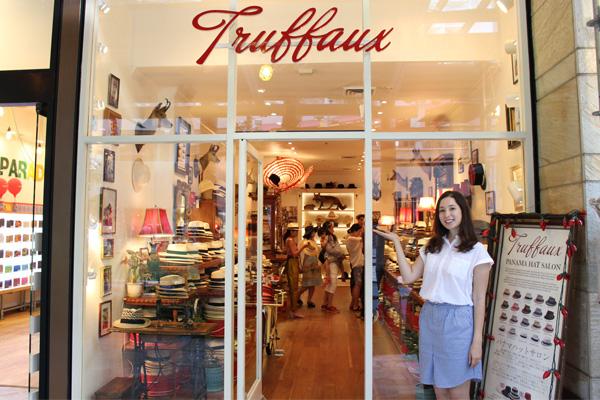 truffaux1.jpg