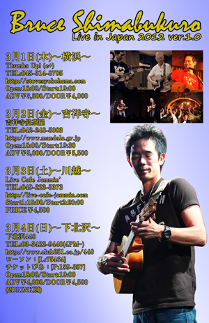webJapanTourLive400.jpg