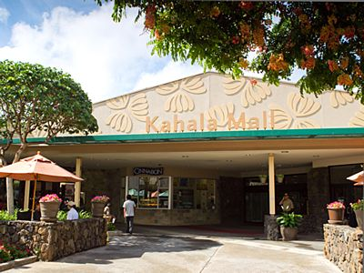 Kahala Mall - exterior00.jpg