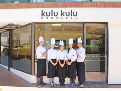 400kulukulu_staff_IMG_9283.jpg