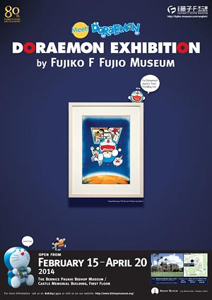 Doraemonpostar_400.jpg