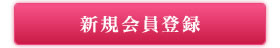 btn_oubo_new.jpg
