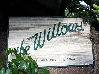 WillowsMay1.jpg