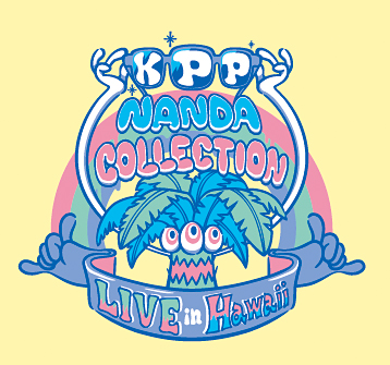 KPP_2014hawaii_logo.jpg