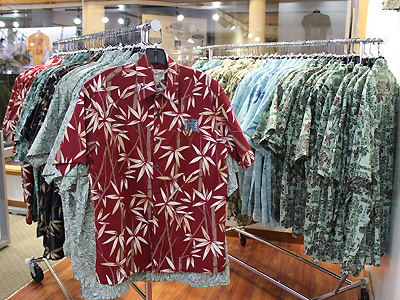 HZone_Aloha.jpg