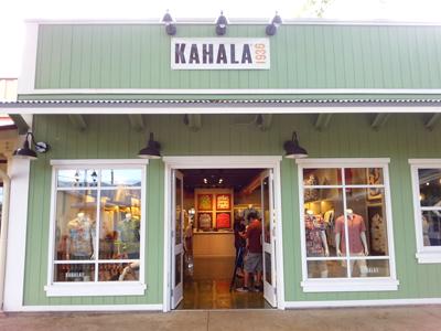 Kahalaex.jpg
