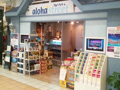 400_YokohamaShop.jpg