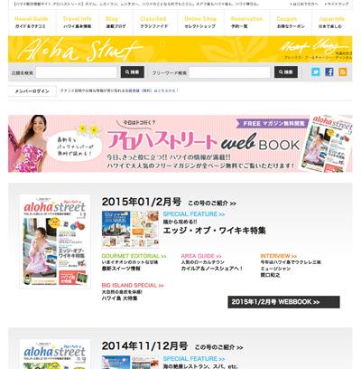 400_webbook.jpg