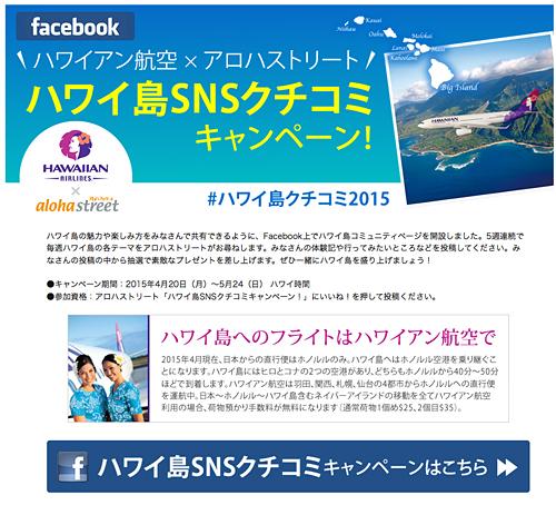 BIfacebook_500.jpg