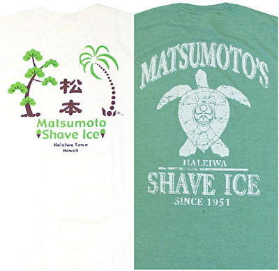 MatsumotoTnew2.jpg