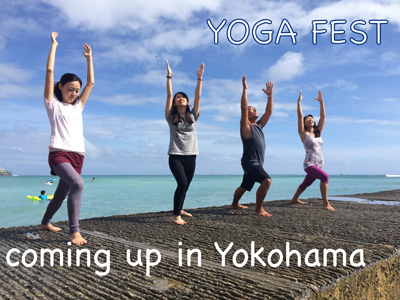 Yogafest-announcement.jpg