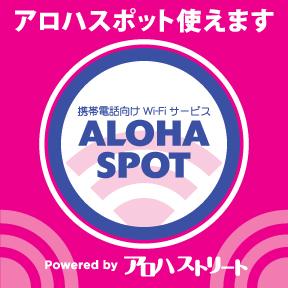 ALOHA_SPOT3b_400.jpg