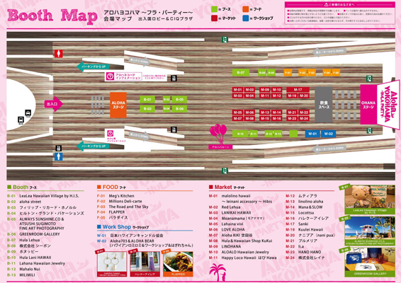 AlohaYoko176.jpg