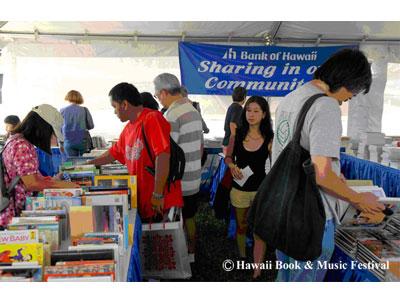 Book&MusicFes1.jpg