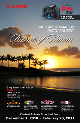 Canon-PhotoConPos10V.jpg
