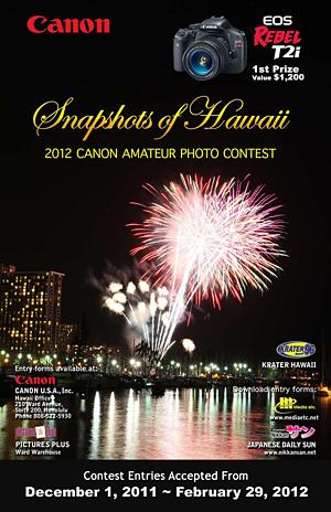 Canon-PhotoConPos2012_400.jpg
