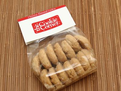 CookieC5_400.jpg