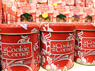 CookieCJan171.jpg
