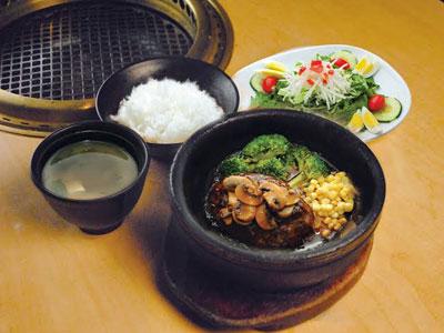GyukakuAu151.jpg