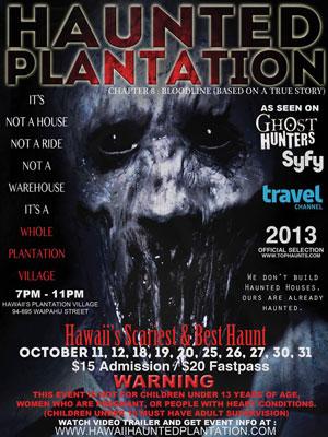 HauntedPlantation2013.jpg