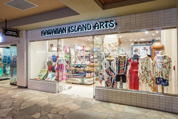 HawaiianIslandApr1710.jpg