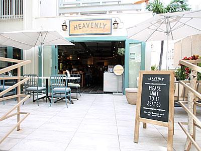 HeavenlyJun15-4.jpg