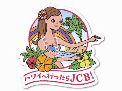 JCBSep151.jpg