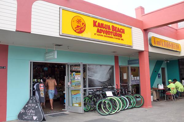 KailuaAFeb171.jpg