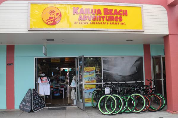 KailuaAdvAPr175.jpg