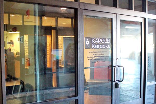 KapoleiKalaoke3.jpg