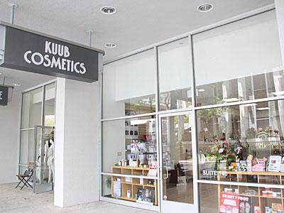 Kuub_Outside.jpg