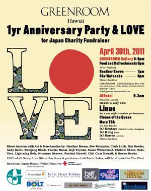 LOVE-FOR-JAPAN-Poster-for-W.jpg