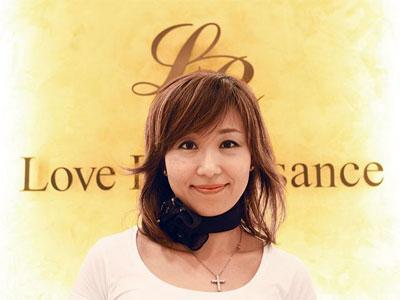 LoveR2.jpg