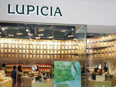 Lupicia_outside.jpg