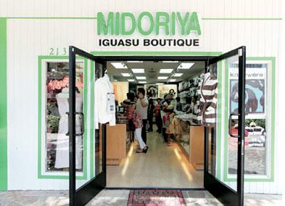 MidoriyaJan15-4.jpg