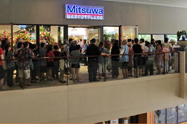 MitsuwaMay178.jpg