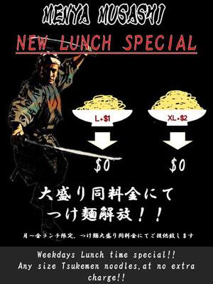MusashiFeb162.jpg
