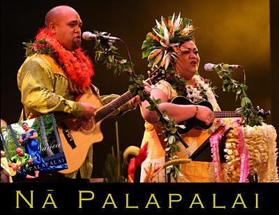 NaPalapalai_400.jpg