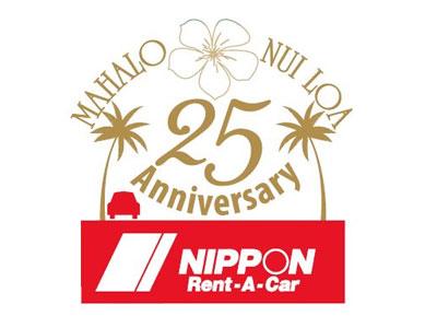 NipponRCApr15-3.jpg