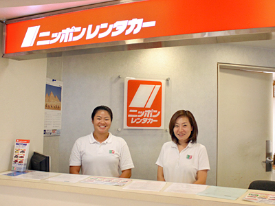 NipponRCSep14-4.jpg
