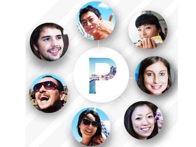 PalmSep152.jpg